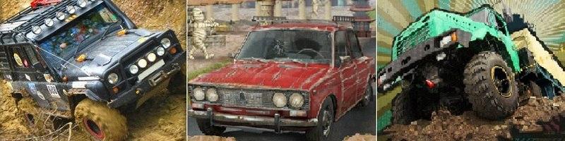 Игры гонки на русских машинах