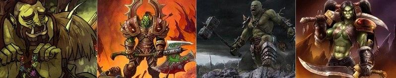 Игры Орки