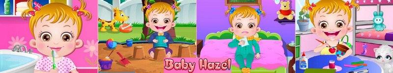 Новые игры малышка Хейзел