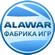 Русские игры - Алавар