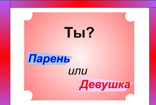 игра русская рыбалка на пк на весь экран