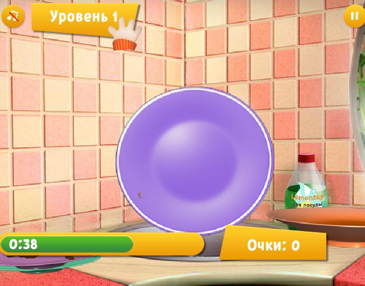 Игры Барбоскины