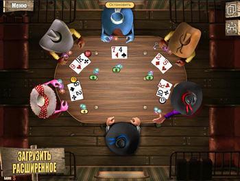 Игра король покера