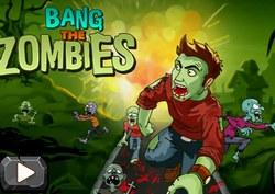 Ура зомби