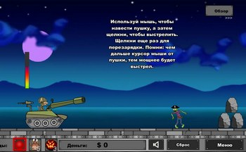 майнкрафт новогодние приключения игра