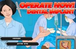 Операция на зубах на русском