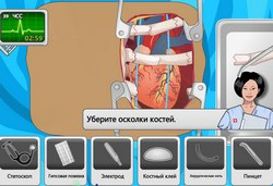 Операция на сердце на русском