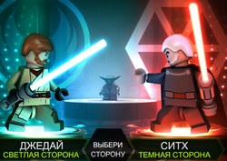 Игра Лего Star Wars: Хроники Йоды
