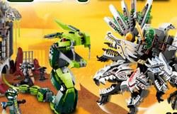 Лего Ниндзяго: Битва На Драконе