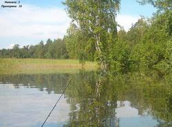 Игра Рыбалка в Кавголово