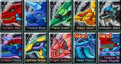 Роботы Динозавры: Корпус Динозавров