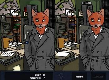 Играть в кота онлайн бесплатно на русском языке