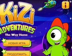Приключения Кизи: Путь домой