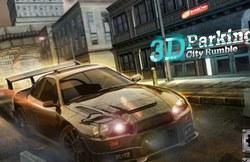 3D парковка в городе