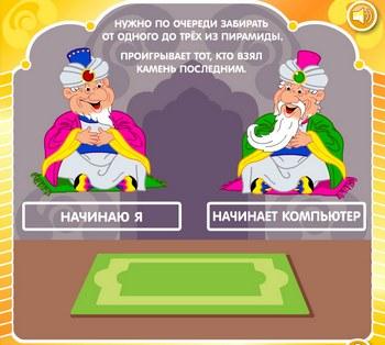игры диего на русском языке играть онлайн