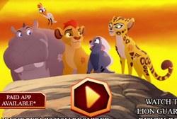 Команда короля льва