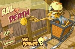 Смерть на рельсах
