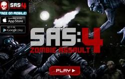 С.А.С: Зомби-убежище 4