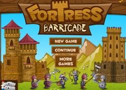 Замковые Баррикады