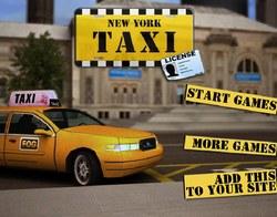 Школа таксиста