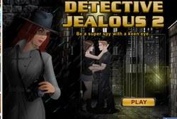 Ревнивый детектив 2