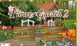 Цветочный Сад 2