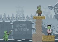 Зомби в Сибири
