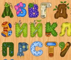 Пазл: Русский алфавит