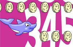 Выступает дельфин 7
