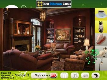 Скачать Игру Найти Предметы В Комнате На Русском Языке Через Торрент - фото 11