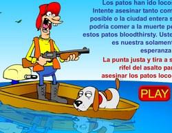 Охотник на лодке