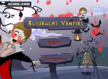 Воскреси вампира