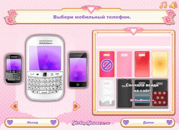 Игры тесты на любовь онлайн о