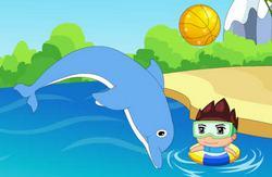 Выступает дельфин 9