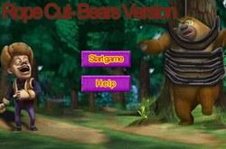 Лесоруб и Медведи соседи