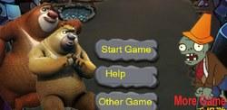 Медведи Соседи для мальчиков