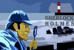 Загадки Шерлока Холмса