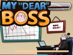 Мой дорогой босс